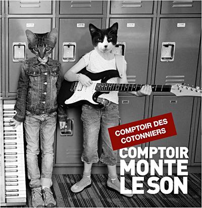 FAST RETAILING / COMPTOIR DES COTONNIERS